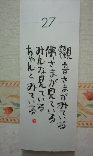 110627_081001